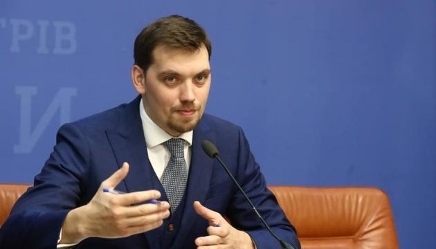 Гончарук проведе у понеділок нараду щодо реформування Держгеокадастру
