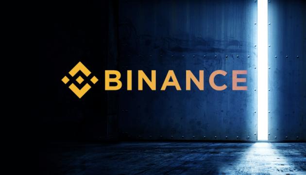 В Україну заходить одна з найбільших у світі криптовалютних бірж Binance
