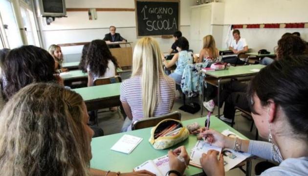 """В Італії """"зміна клімату"""" стане обов'язковим предметом у школах"""