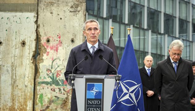У штаб-квартирі НАТО відзначили 30-ту річницю падіння Берлінської стіни