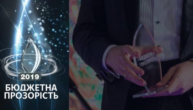 Церемонія нагородження «Кришталь року 2019» пройде у столиці
