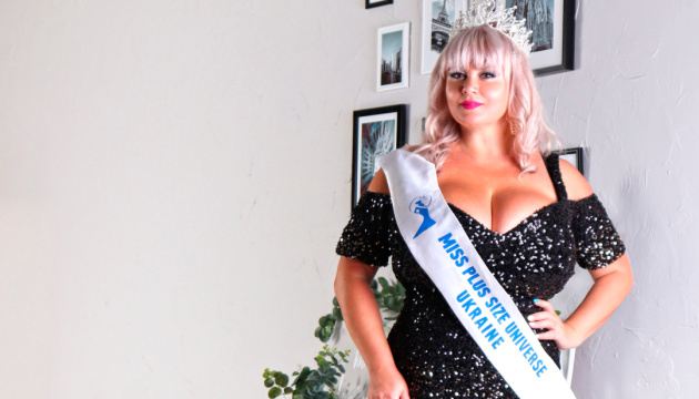Украинка Мила Кузнецова представит Западную Европу на Miss Top of the world plus size