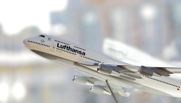 Lufthansa отримає