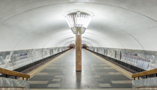 Метро у Харкові не відкриють 12 травня - міськрада
