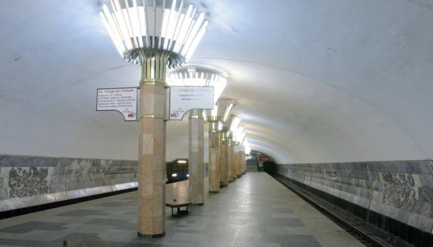 У харківському метро вибухівки не знайшли