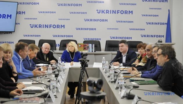 Современная драматургия: коммуникация в двустороннем движении. Современная драматургия как движущая сила популяризации украинского языка