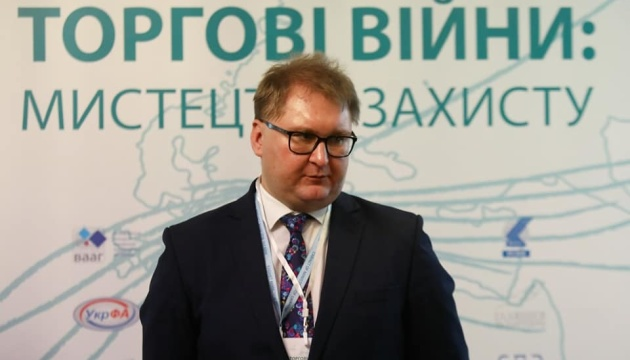 Торгпред України назвав