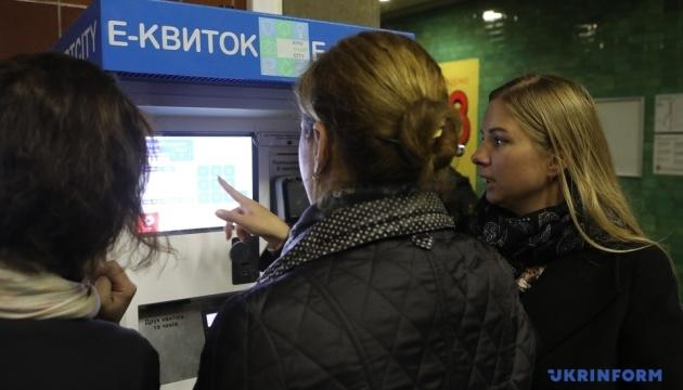 Запуск е-квитка коштував Києву більше як пів мільярда
