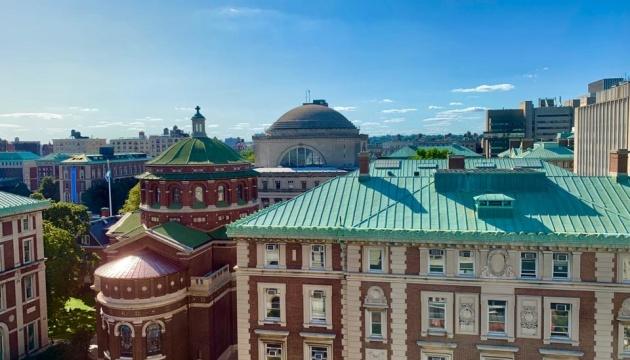 В Університеті Колумбія в Нью-Йорку говоритимуть про формування української діаспори на Заході