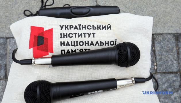 У Києві відкрилася виставка про європейські революції кінця 1980-х