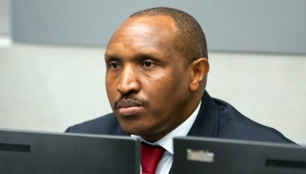 Суд у Гаазі дав конголезькому