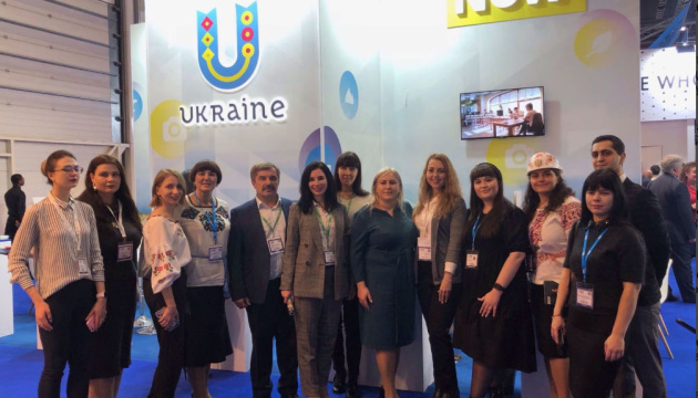 Харків презентував свої туристичні принади на World Travel Market у Лондоні