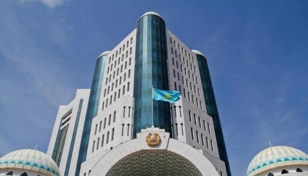 Kazajstán ratifica el tratado de extradición con Ucrania