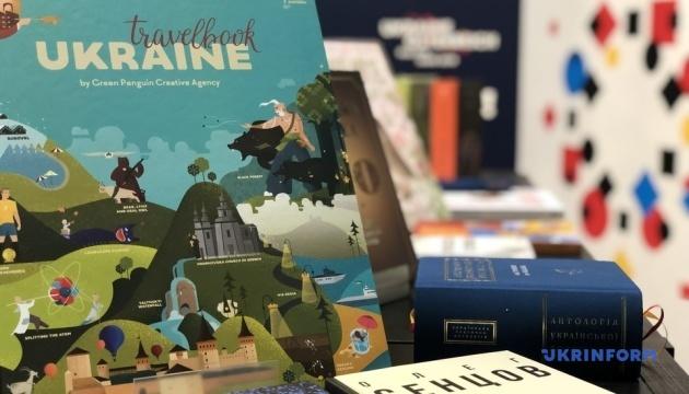 Украина и Израиль — главные темы книжной ярмарки в Вене