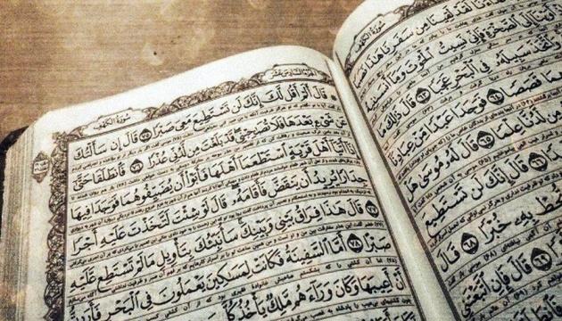 Кримським татарам у СІЗО не дозволяють передати Коран - адвокат