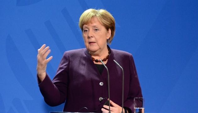 Меркель задоволена, що