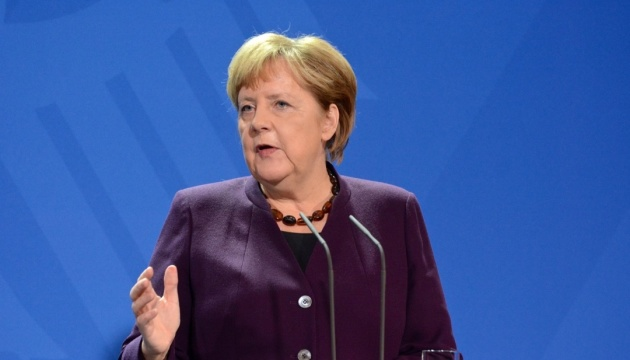 Нормандская четверка планирует встретиться через 4 месяца - Меркель