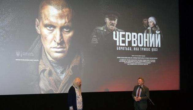 У Білорусі показали український історичний фільм «Червоний»