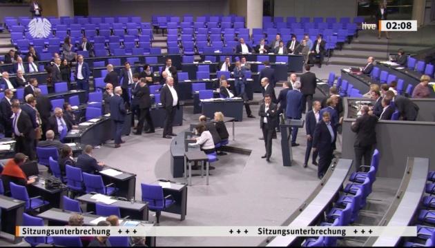 Бундестаг не смог проголосовать поправки к газовой директиве из-за отсутствия кворума