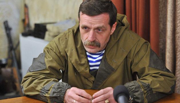 Bellingcat установил новое имя и место жительства главаря боевиков Игоря Безлера