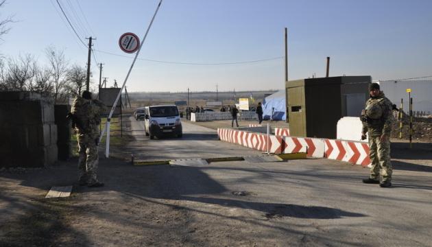 Організація з міграції відправила на окупований Донбас понад 200 тонн гумдопомоги