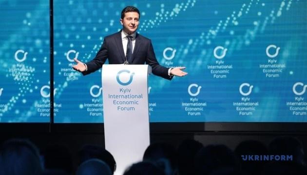 Україна є найпривабливішим стартапом у світі - Зеленський