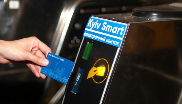 У Києві е-квиток з 1 квітня стане єдиним способом оплати проїзду
