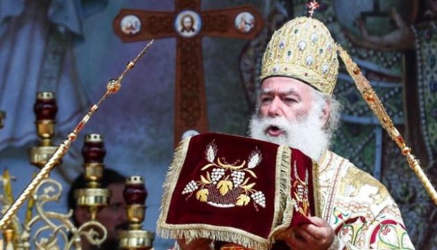 Александрийский патриархат признал автокефалию ПЦУ