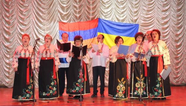 В Єревані відбувся концерт українських творчих колективів Вірменії