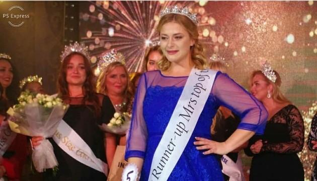 Дар'я Чепкова представить Україну на конкурсі Miss Top of the world plussize