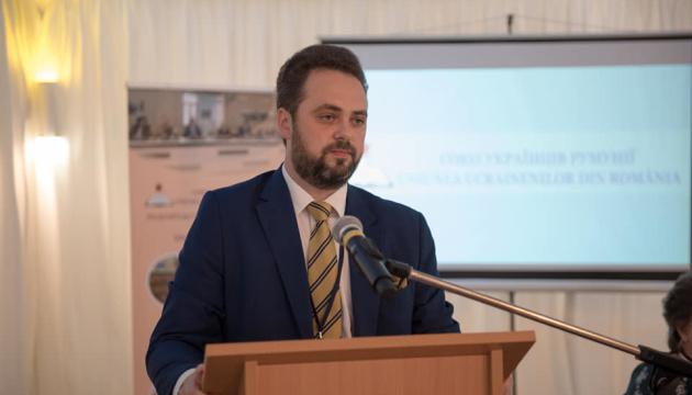 Голова СУР надіслав запит до румунського Мінфіну щодо виділення коштів для українців Румунії