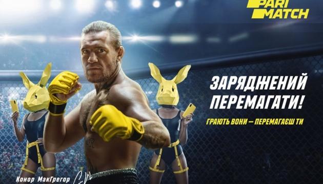 Українські вболівальники побачать нове відео з Конором Макгрегором