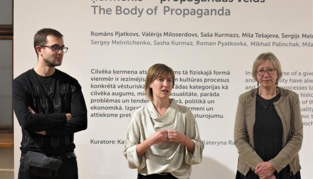 """У Ризі розкажуть про """"Айвазовського й Україну"""" та """"Тіло пропаганди"""""""