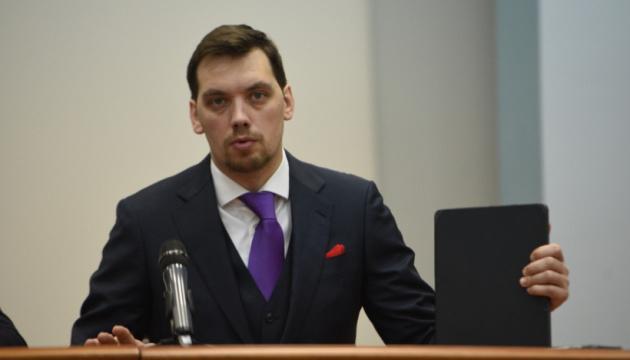 Гончарук сказав, коли оголосять претендентів на посаду голови НАЗК