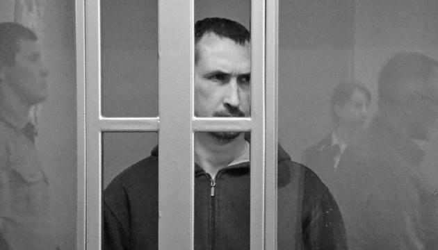 """Денісова звернулася до омбудсмена РФ через """"ізоляцію"""" кримського активіста Каракашева"""