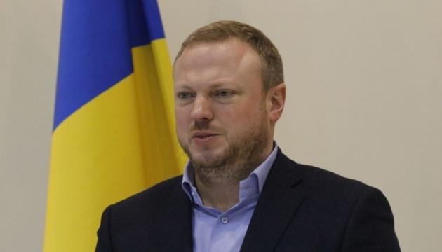 Днепропетровский облсовет возглавил экс-заместитель Коломойского в ОГА