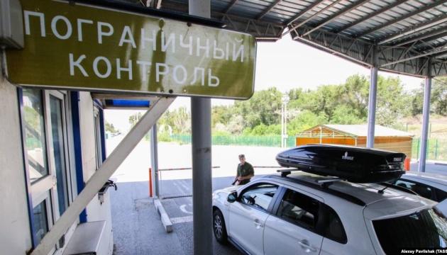 Окупанти в Криму закрили пункти пропуску