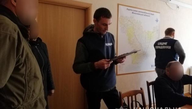 У поліції розповіли, що шукали у Миколаївському облавтодорі