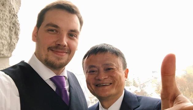 Гончарук каже, що засновнику Alibaba сподобалось в Україні
