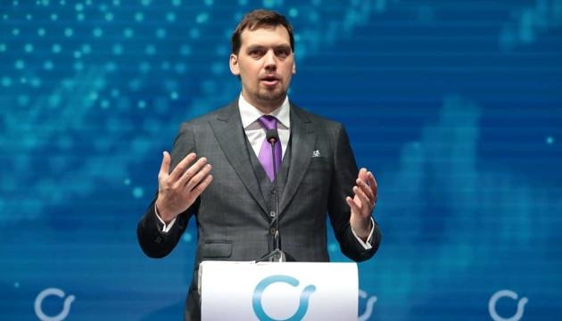 Гончарук: Роль українців в економіці має збільшуватися, а держави - зменшуватися