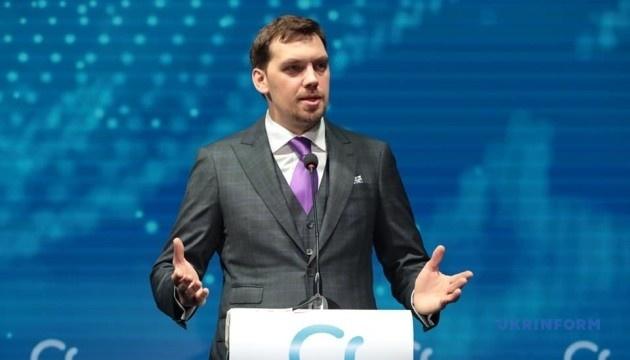 Гончарук поздравил Моравецкого с переизбранием на пост главы польского правительства