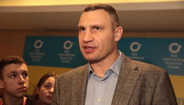 Бюджет-2020 существенно уменьшает доходы местного самоуправления Киева - Кличко