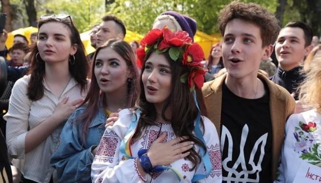 Ucrania celebra el Día de la Escritura y la Lengua Ucraniana