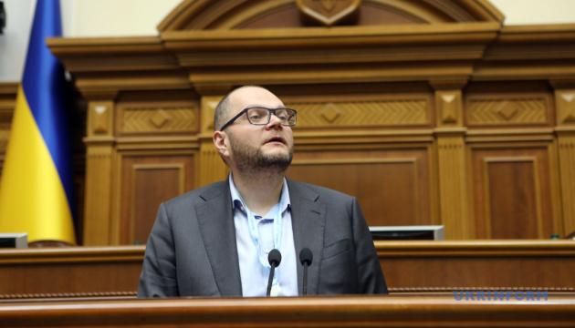 Бородянський: Слова в указі Зеленського про стандарти новин – непорозуміння
