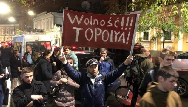 Затримання Мазура: у Києві пікетували посольство Польщі