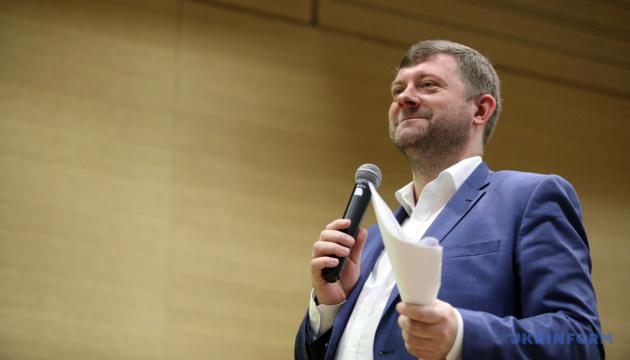 Корнієнко вважає малоймовірним розпуск Ради