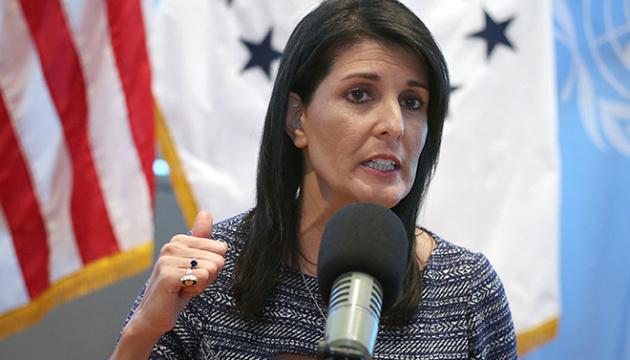 Бывший посол США в ООН рассказала об интригах против Трампа в Белом доме