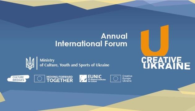 14-15 листопада відбудеться III міжнародний форум