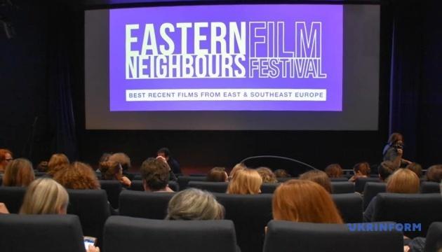 На фестивале в Нидерландах показали три украинских фильма