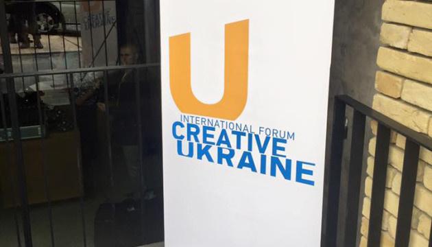 Third international forum Creative Ukraine to be held in Kyiv on Nov.14-15